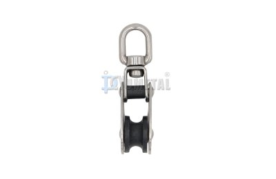 S.BL09 Swivel Eye Folding Pulley